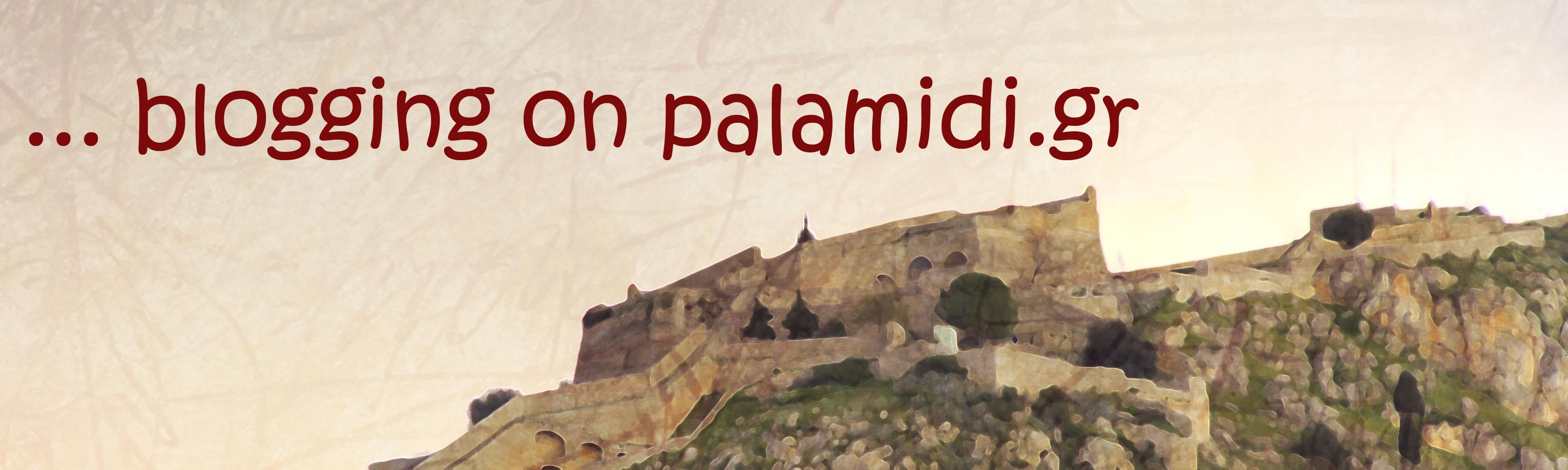 palamidi.gr