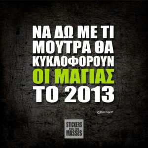 magias 2012
