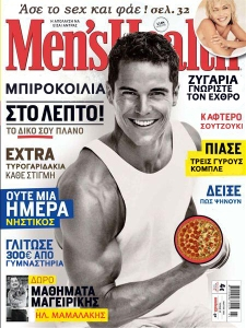 mens-health-copy