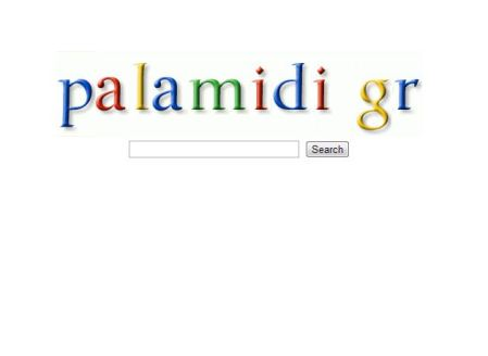 Mixani anazitisis Palamidi.gr