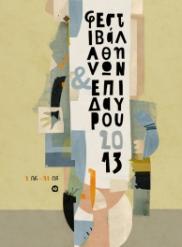 afisa festival Athinon Epidavrou 2013