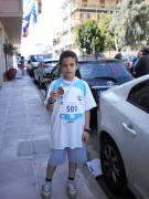 marathonios2