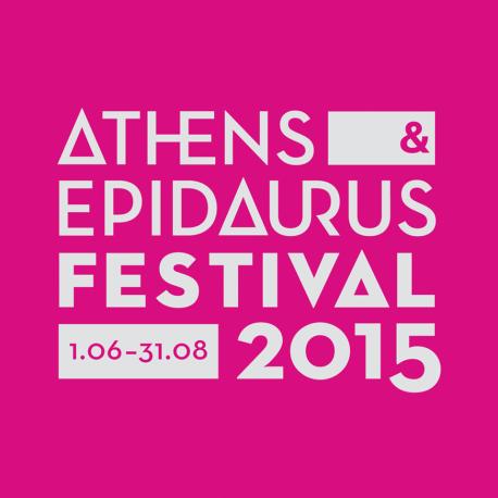 φεστιβάλ επιδαύρου 2015 αφίσα πρόγραμμα παραστάσεις